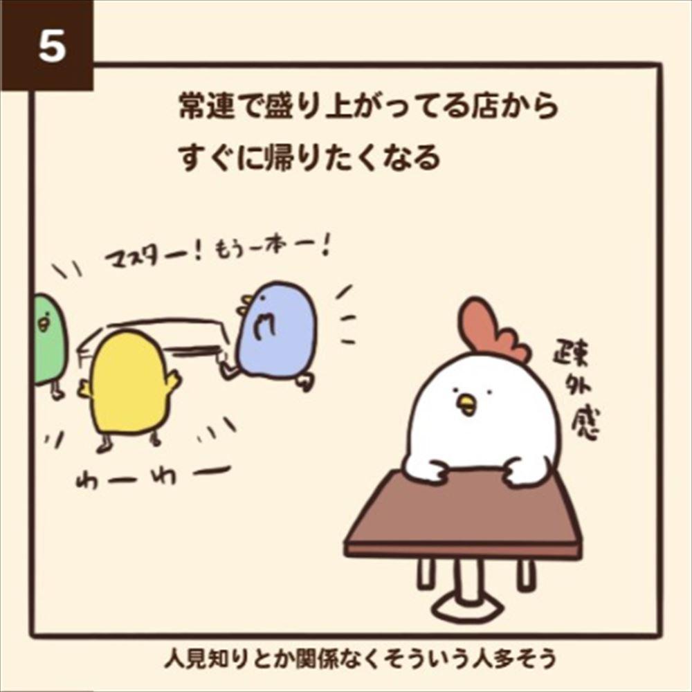 SnapCrab_NoName_2019-3-14_18-27-27_No-00_R