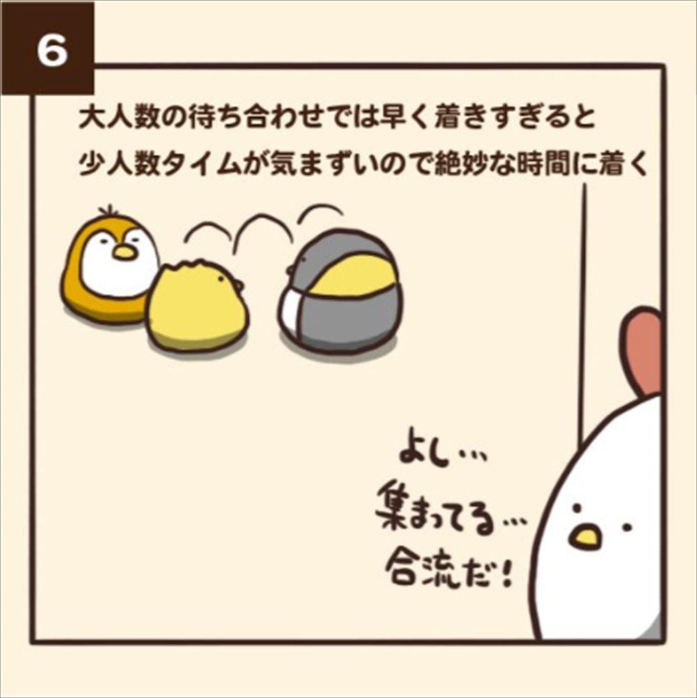SnapCrab_NoName_2019-3-14_18-27-55_No-00_R