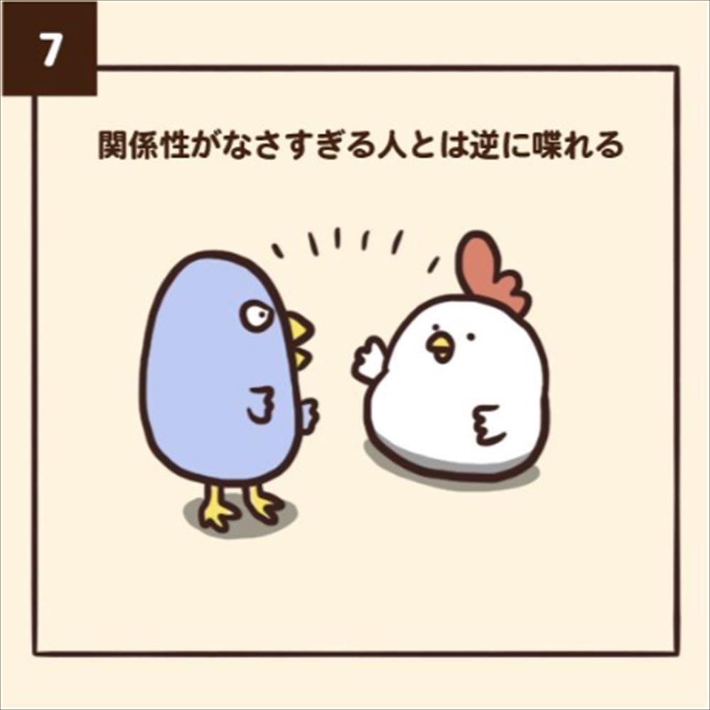SnapCrab_NoName_2019-3-14_18-28-12_No-00_R