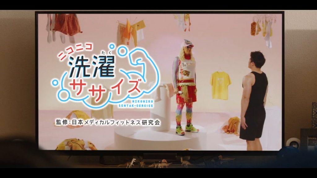 花王 アタック 「EZ DO WASH feat. DJ KOO」篇.mp4.00_00_30_20.静止画002