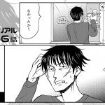 【大阪オカンのパーフェクトスタイル】大阪ちゅーとリアル 第46話