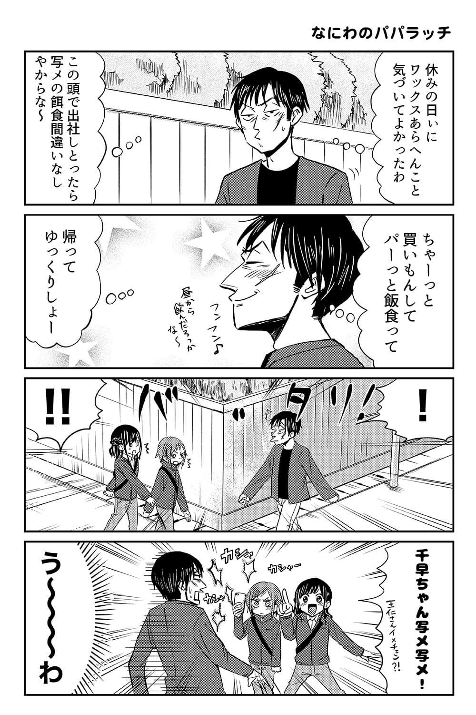 osaka46_002