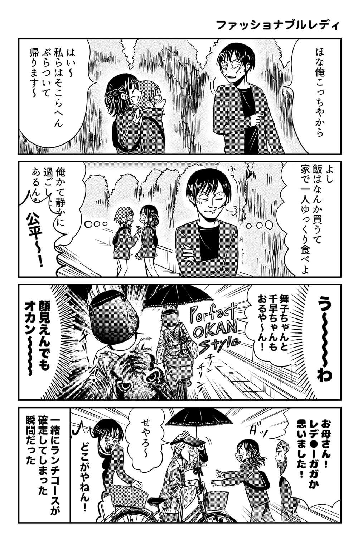 osaka46_004