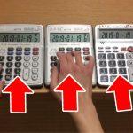 電卓5つでLemonを演奏!話題のパフォーマーの今後は「さらに電卓を増やしたい」