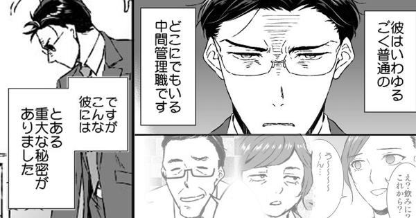 hataraku_oniisan