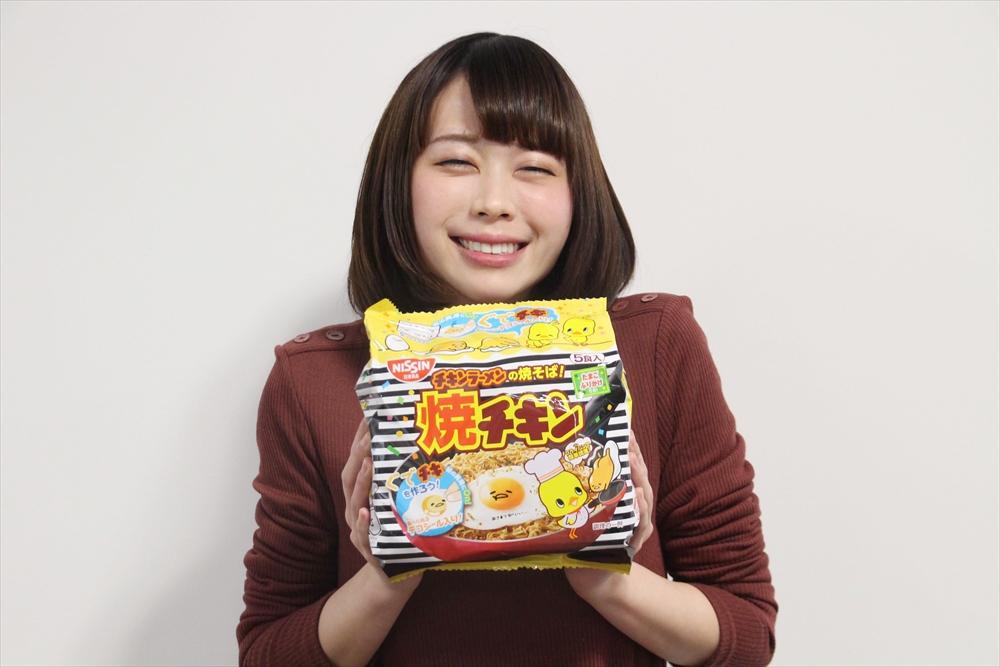 yakisoba_r