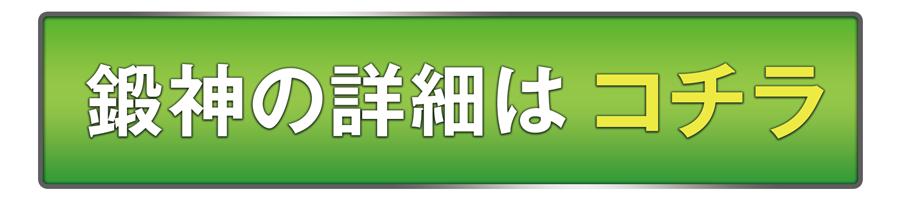 banner_17
