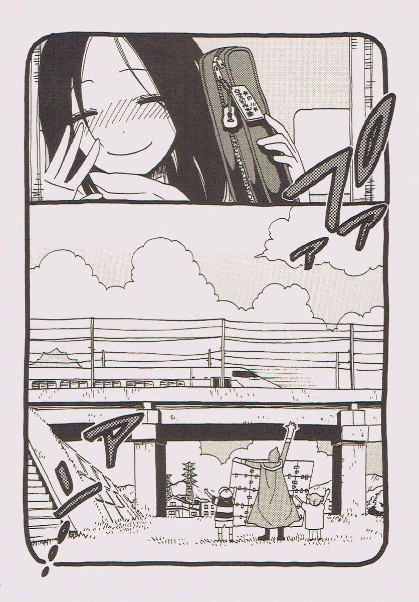 レンジャーおじさんと女子高生26