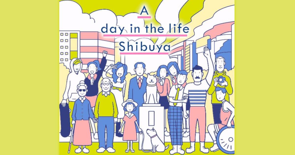 ツイッターで20万「いいね」を記録!変わりゆく渋谷の工事中壁画アートが話題に