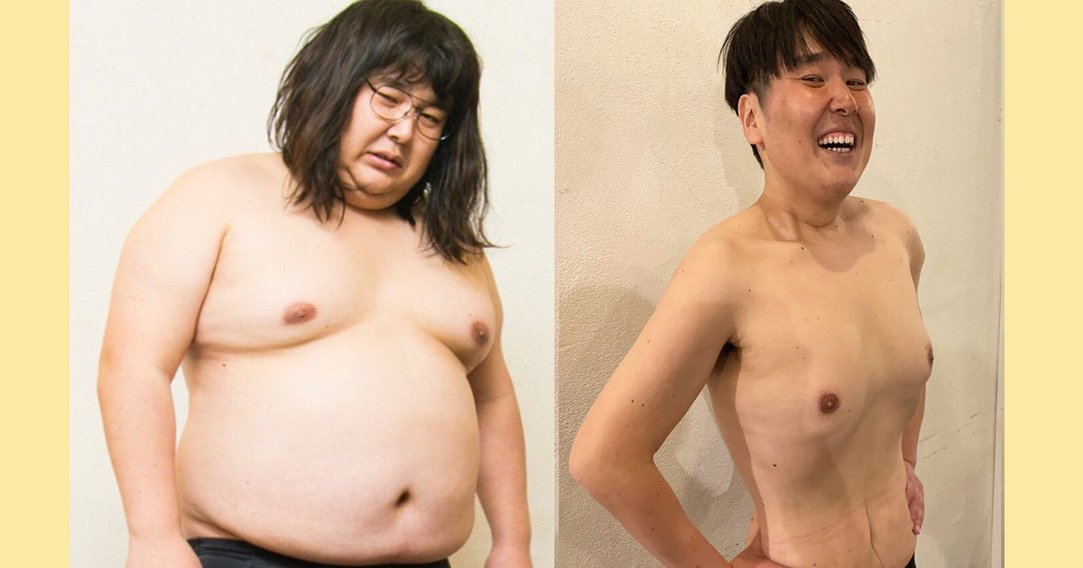 【デブ引退しました】ガリガリガリクソン、ダイエットに成功し大反響