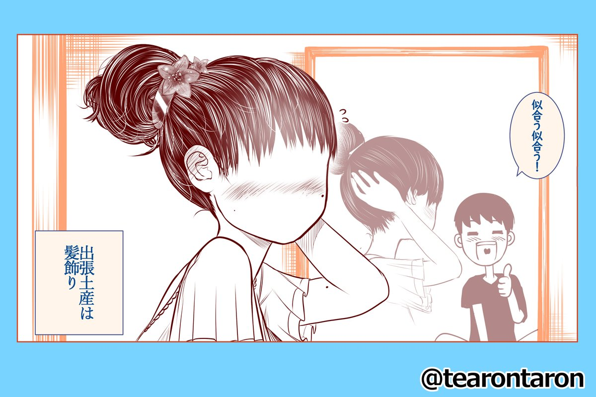顔がない女の子 5