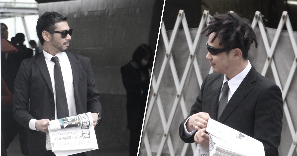 有楽町駅で怪しいサングラスの集団が配布していたブツを入手