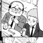 【あるはら】幼女社長 第49話