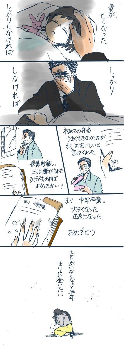 きっとお父さんに会いたくなるお話03