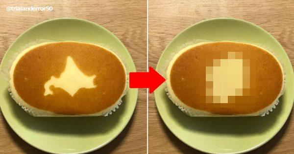 「北海道チーズ蒸しケーキ」を栃木県に変えたらお祭り騒ぎに