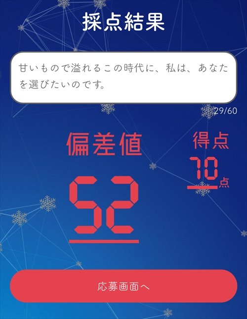 iOS の画像 (5)_r