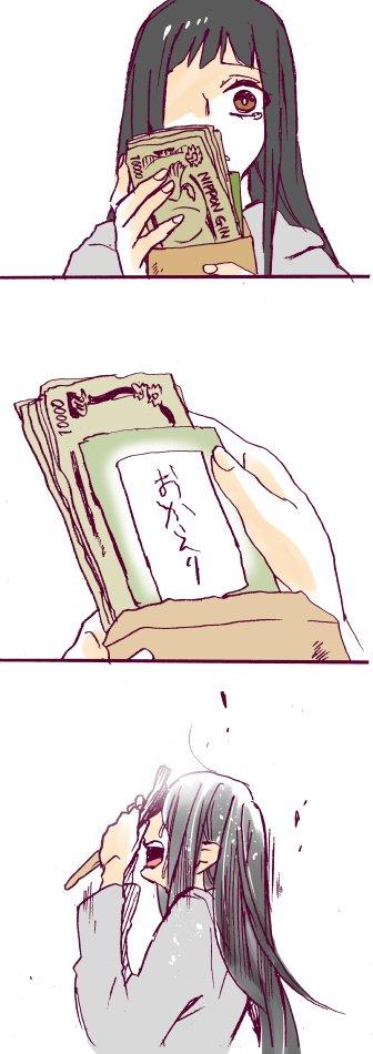 きっとお父さんに会いたくなるお話05