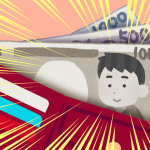 【プチ診断】あなたは新紙幣の何円札の顔になるでしょう?