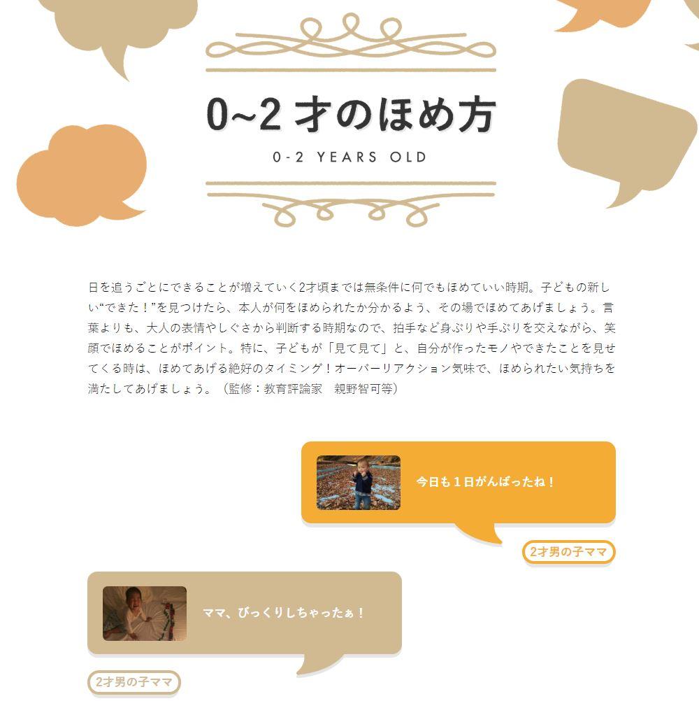nisai_R