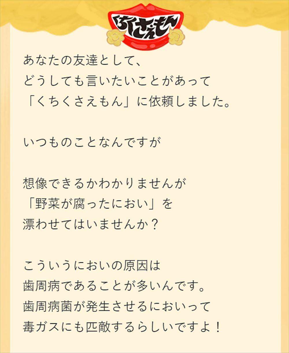 SnapCrab_NoName_2019-4-18_17-1-51_No-00_R