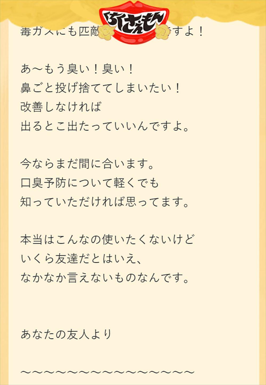 SnapCrab_NoName_2019-4-18_17-3-21_No-00_R