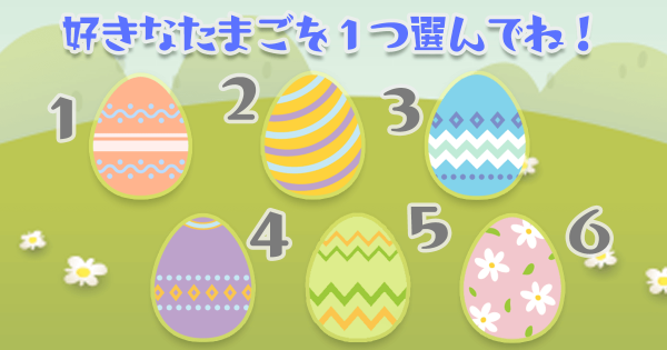 easter_egg_eye