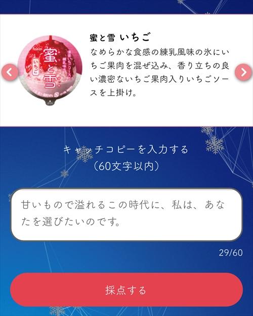 iOS の画像 (6)_r