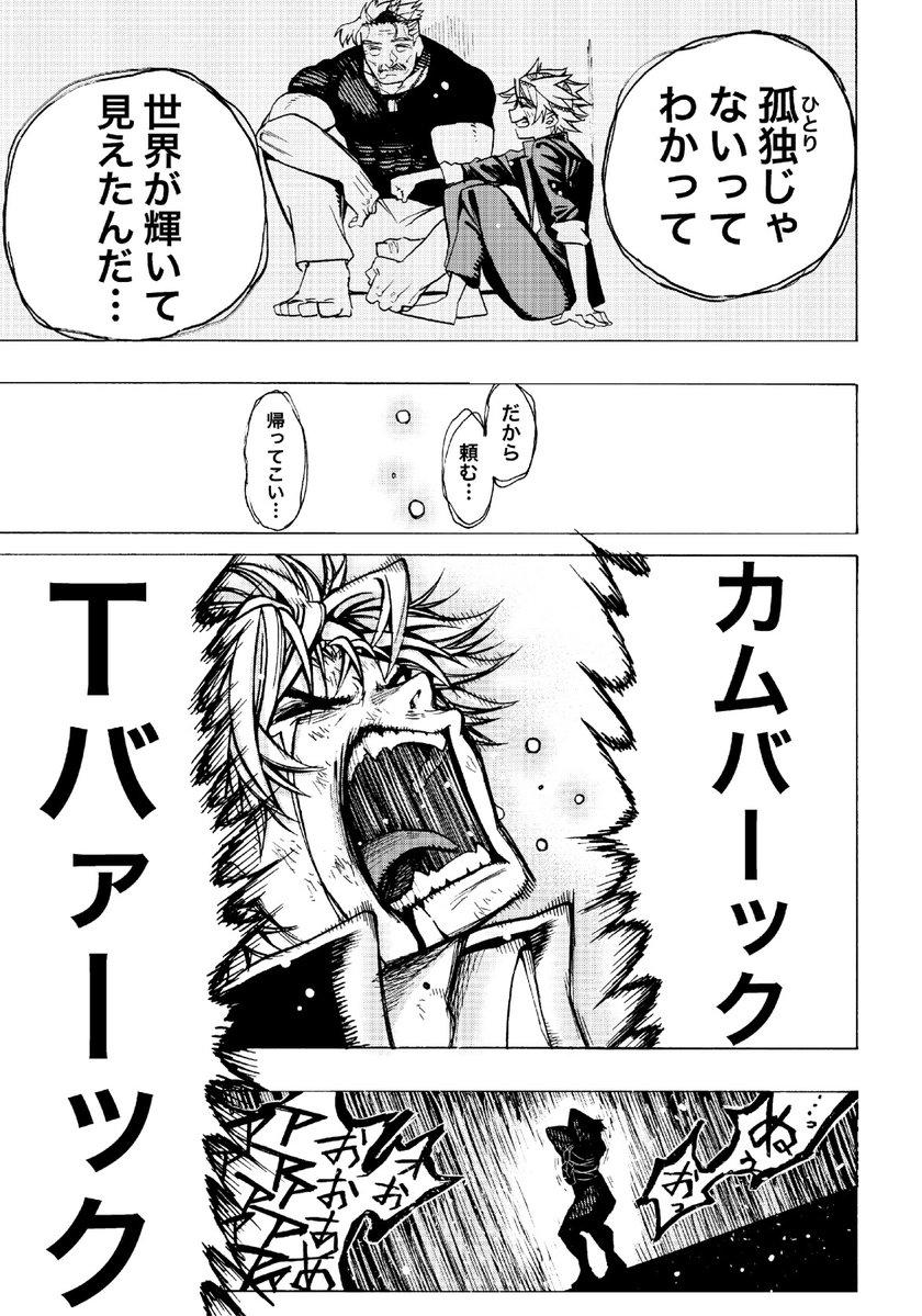 パンツの漫画05