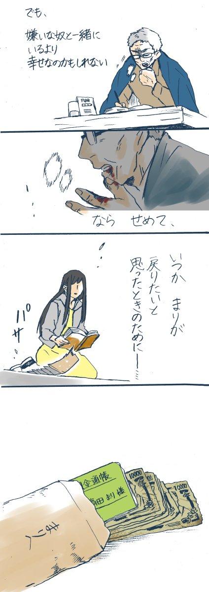 きっとお父さんに会いたくなるお話04