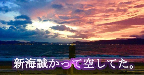 まさに天空のアート!芸術的すぎる奇跡の空模様 8選
