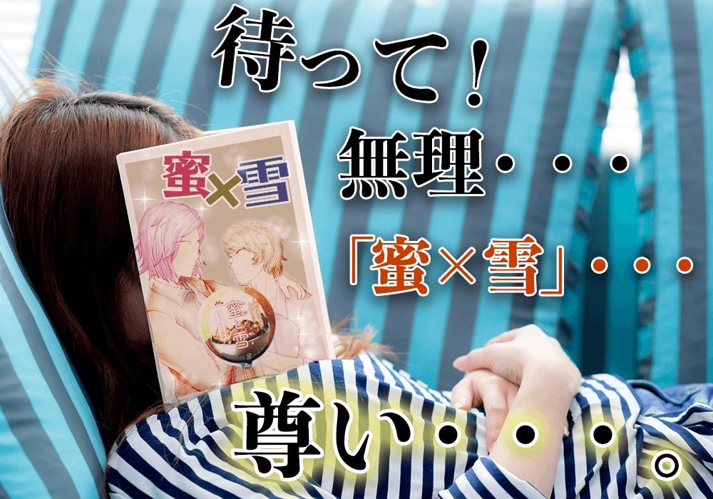 fujoshi_r