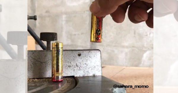 乾電池が「使用済み」か「未使用」か判別する方法がとっても便利!