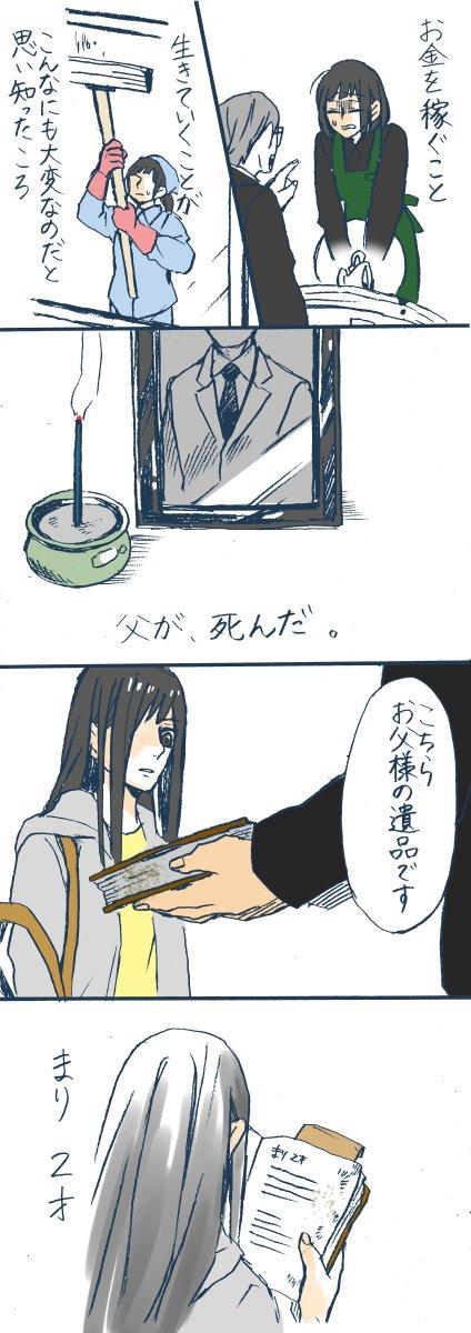 きっとお父さんに会いたくなるお話02