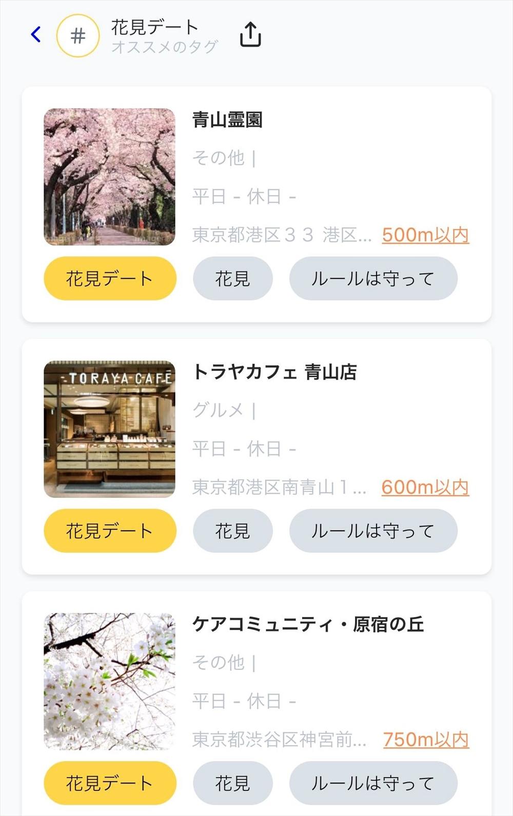 iOS の画像 (14)_r