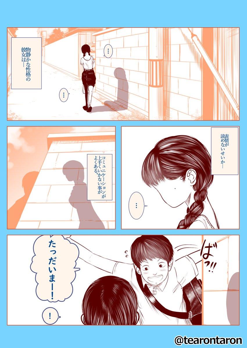 顔がない女の子02