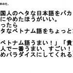 コレは日本も意識したい!外国人から感じた「寛大な心もち」7選