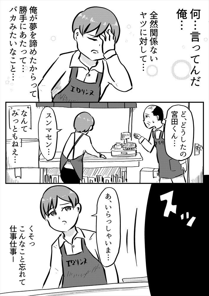 淫乱巨乳ナース 夜のお注射の巻06