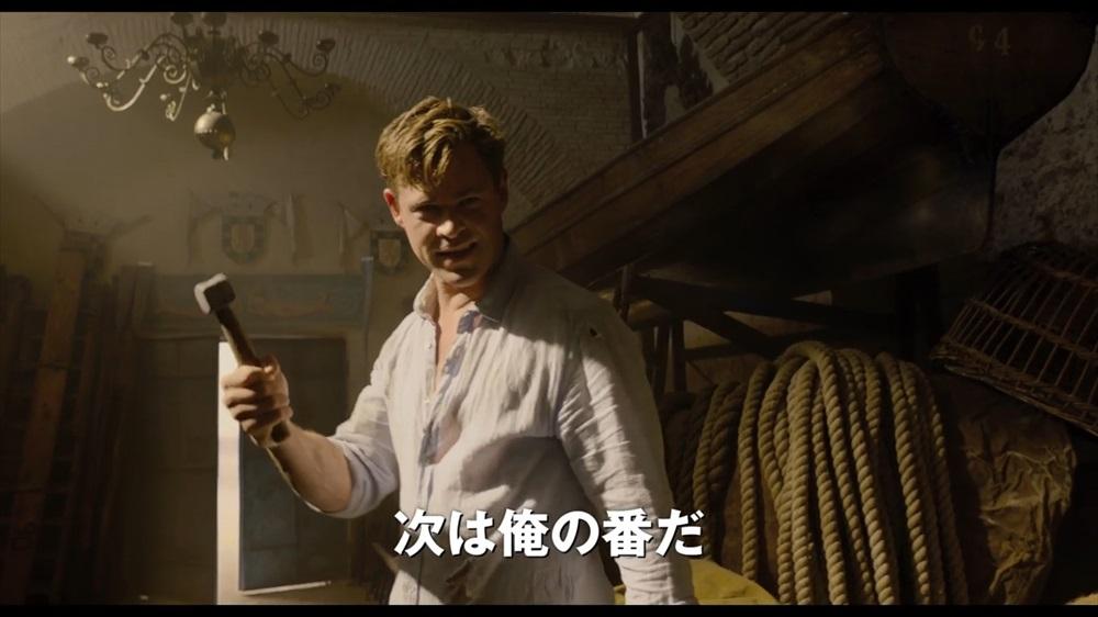 映画『メン・イン・ブラック:インターナショナル』予告2(6月14日(金)公開).mp4.00_00_34_18.Still001_R