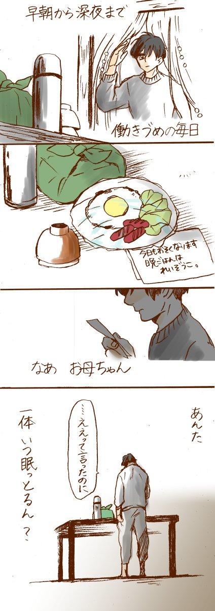 きっと、お母さんに会いたくなるお話02