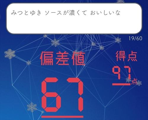 iOS の画像 (23)_r