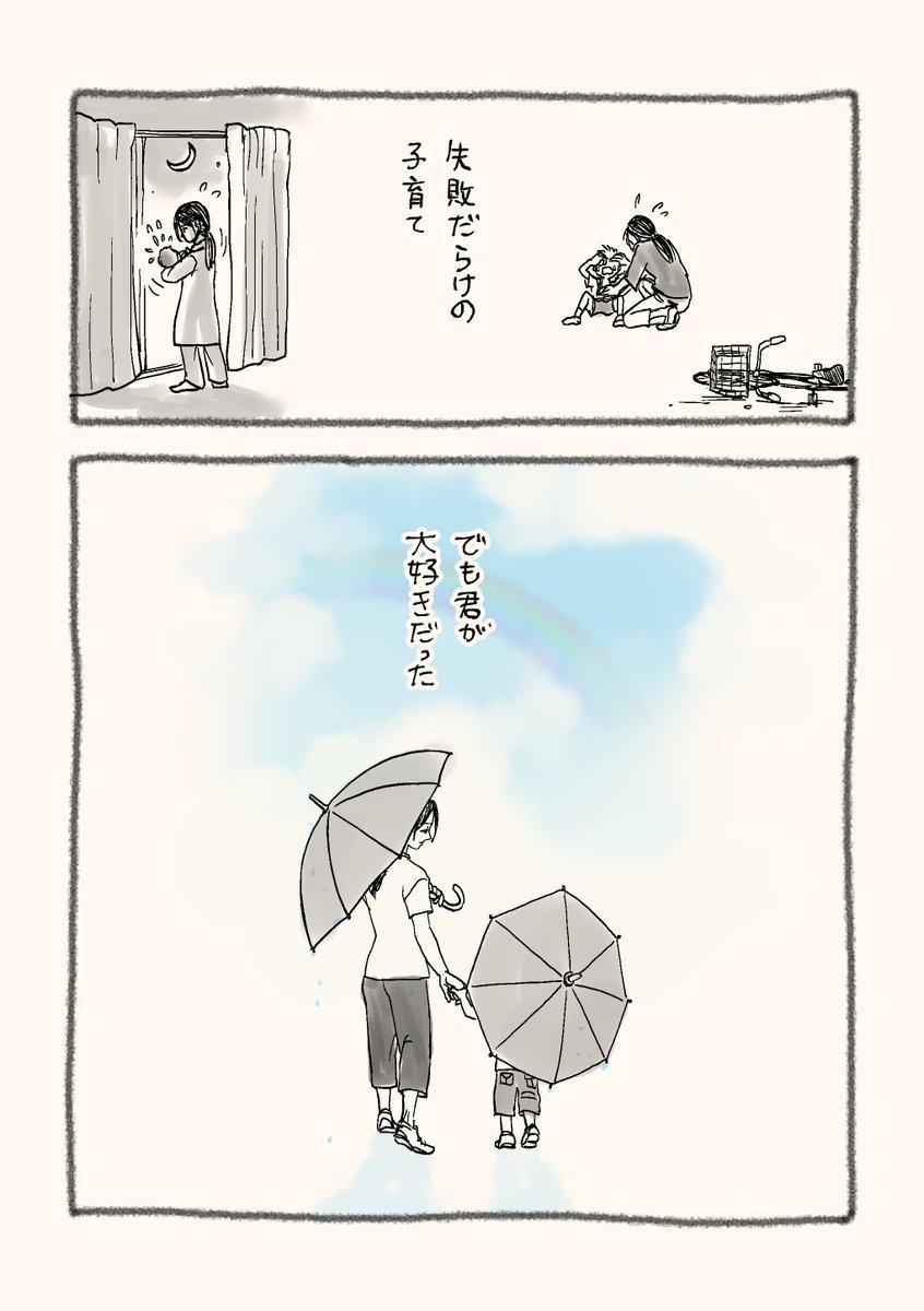 君の春03