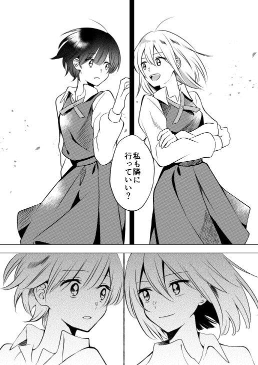 エイプリルフールな自殺04