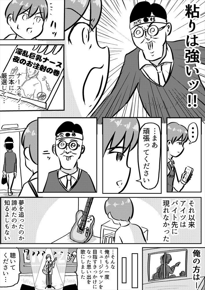 淫乱巨乳ナース 夜のお注射の巻07