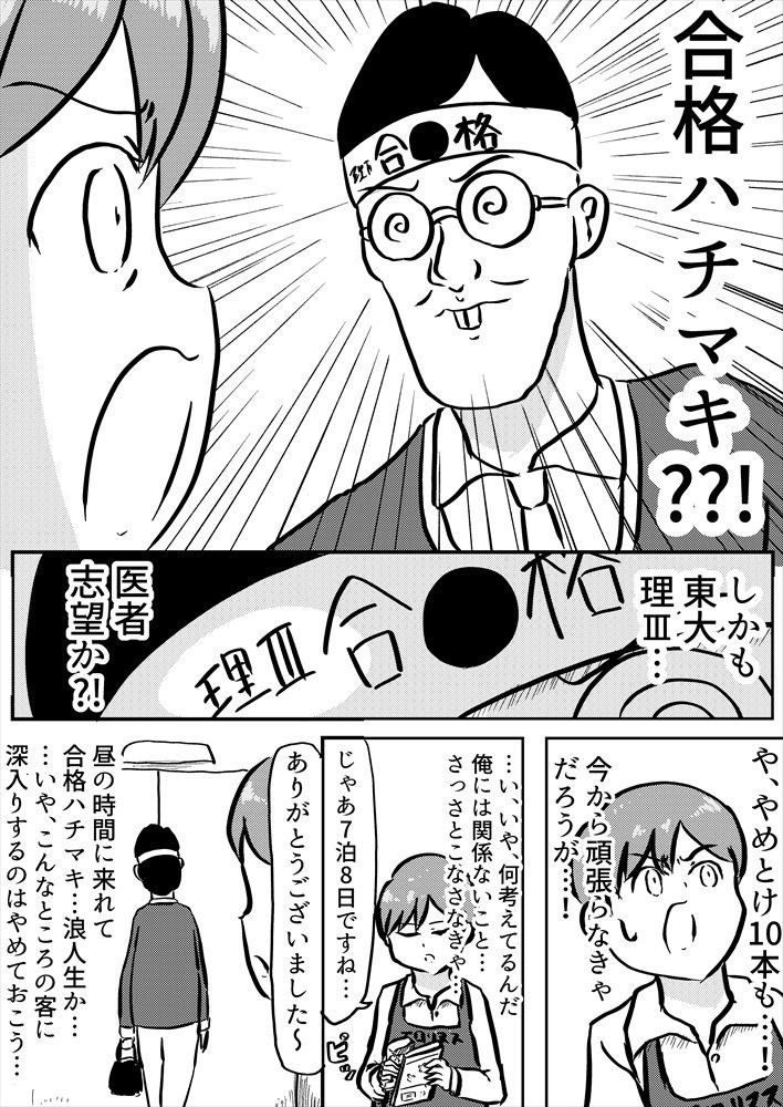 淫乱巨乳ナース 夜のお注射の巻02