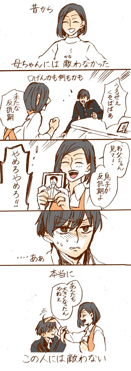 きっと、お母さんに会いたくなるお話01