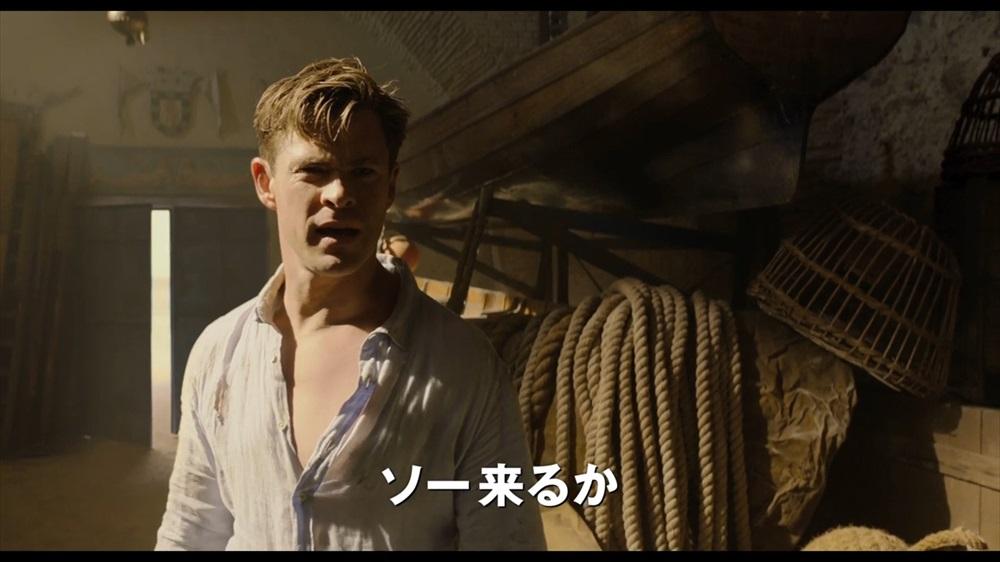 映画『メン・イン・ブラック:インターナショナル』予告2(6月14日(金)公開).mp4.00_00_38_01.Still002_R