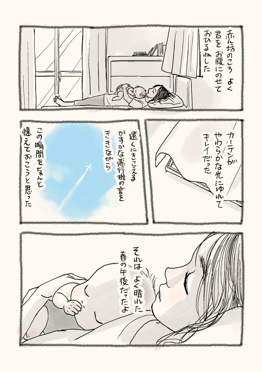 君の春04