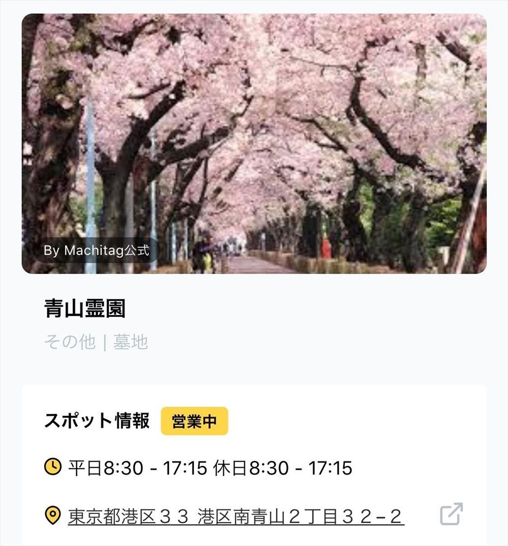 iOS の画像 (13)_r