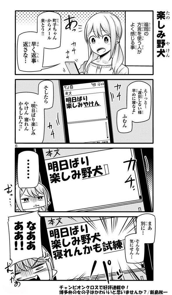 変換 関西 弁