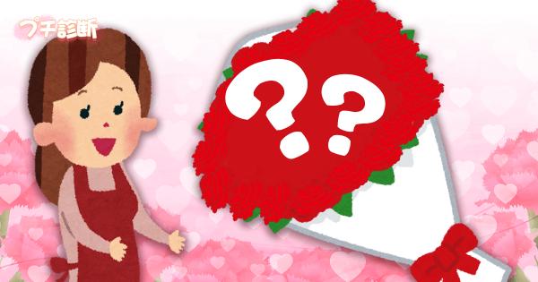 【プチ診断】母の日にあなたが贈るべきカーネーションの本数は?